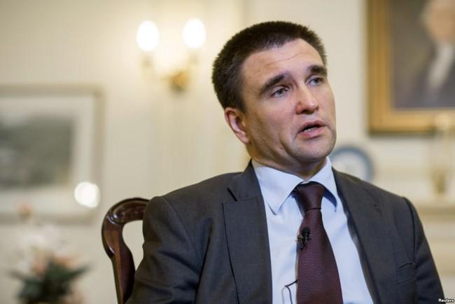 Украинският външен министър пристига в София