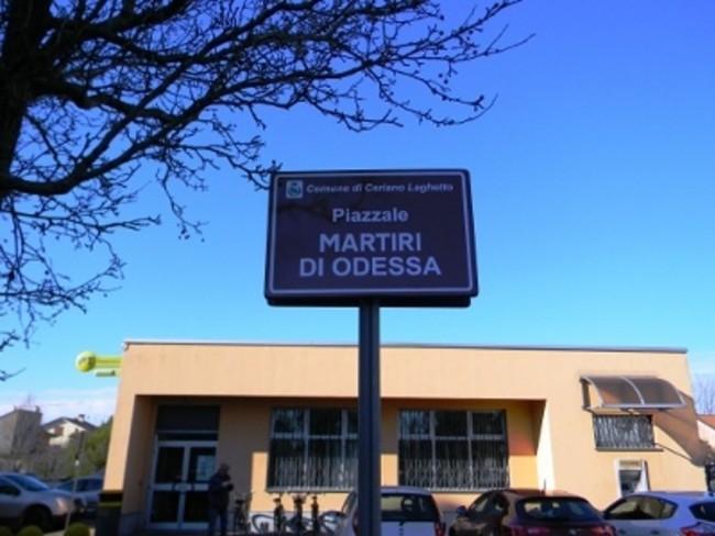 """Кръстиха площад в Италия """"Мъчениците на Одеса"""". Украинският посланик протестира"""