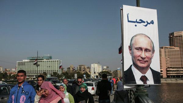 Египет посреща Путин с руски знамена и плакати с лика на президента