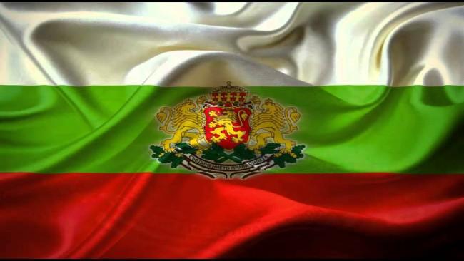 ВЪЗВАНИЕ на членовете и симпатизантите на Славянското дружество в България към българската общественост