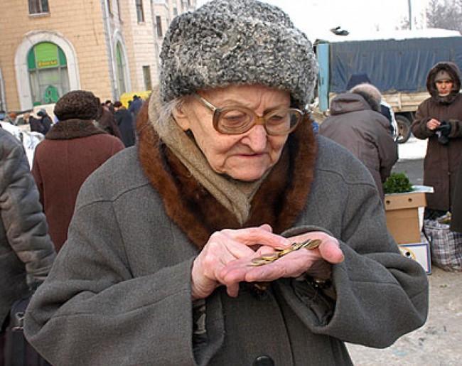 Украинецът дължи на Запада 5 хил. долара