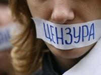 """Започна """"лов на вещици"""" срещу руски журналисти в Украйна"""