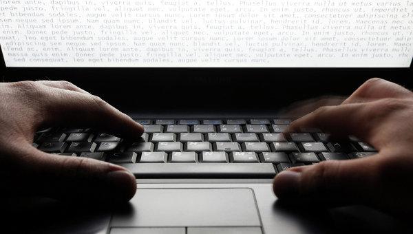 """""""Лаборатория Касперски"""" разкри мрежа от компютърни """"супершпиони"""""""