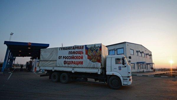 Русия доставя газ на Новорусия и изпрати хуманитарна помощ в Дебалцево