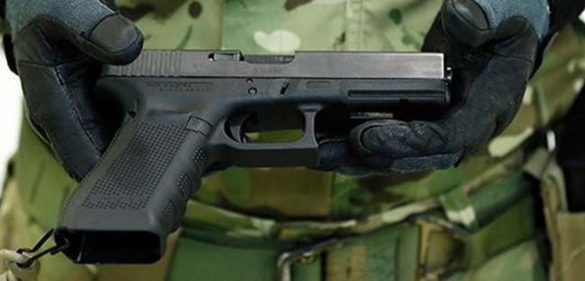 Чешка фирма доставя оръжие в Украйна