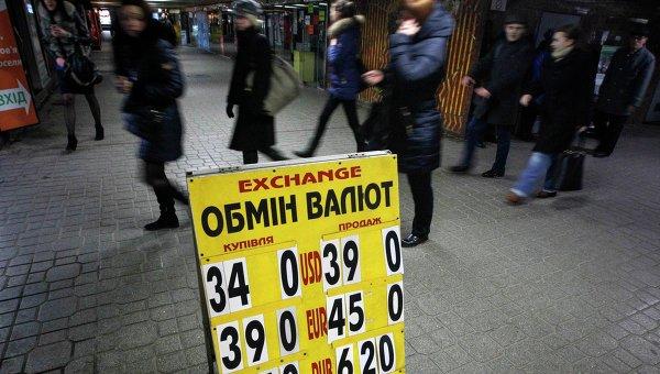 Украинци изкупуват продукти и електроника заради девалвацията на гривната