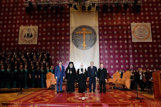 Патриарх Кирил връчи премиите на Международния фонд за единство на православните народи
