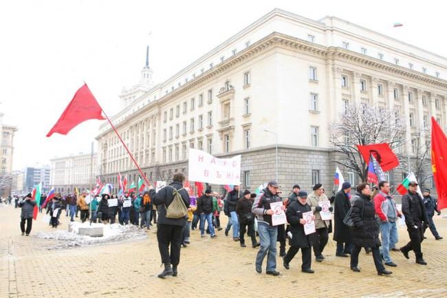 Протест срещу САЩ , НАТО и ЕС  пред президентството