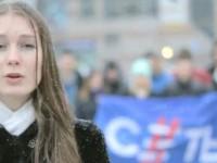 Руските студенти отговориха на украинските: Само Русия се бори за демокрация