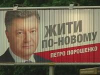 Паника в Украйна, щурмуват хранителните магазини