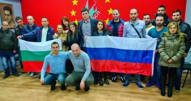 Млади социалисти: Категорично сме против санкциите срещу Русия!