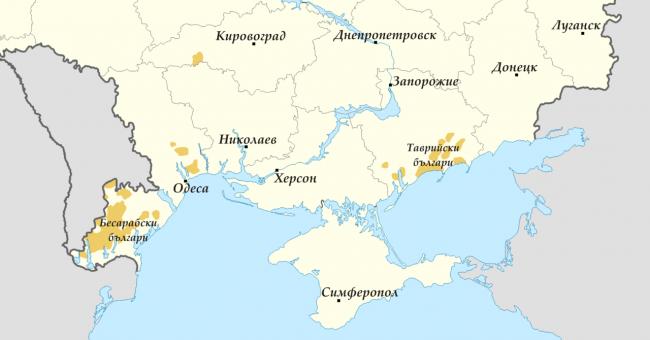 Карта на българите в Украйна