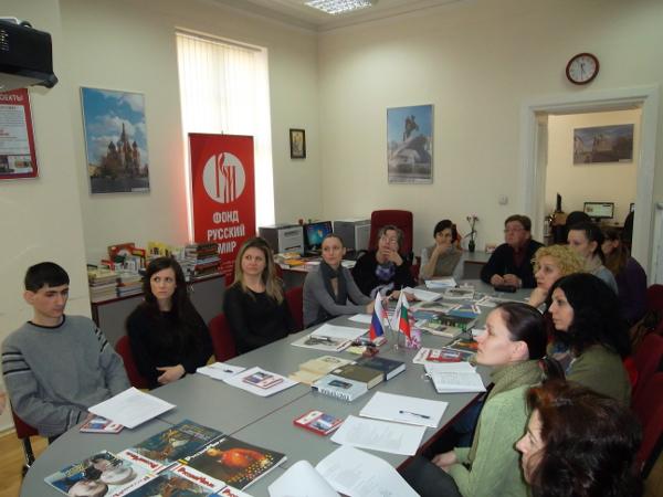 Българските учители по руски език от детските градини повишават своята квалификация
