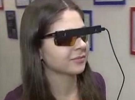 Руски 3D очила за слепи
