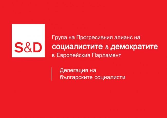 Илияна Йотова се застъпи за малцинствата в Украйна