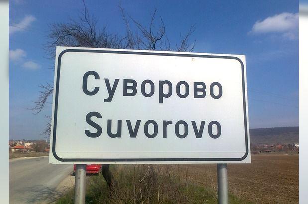 Варна първа подава ръка на бесарабските българи