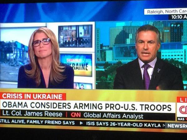 "Американските медии нарекоха украинските военни в Донбас ""проамерикански войски"""