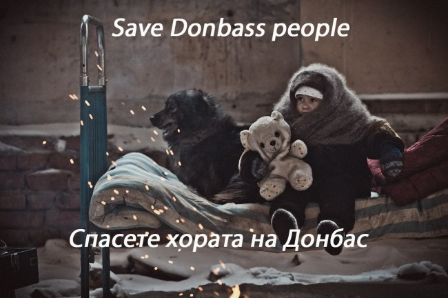 Save Donbass people