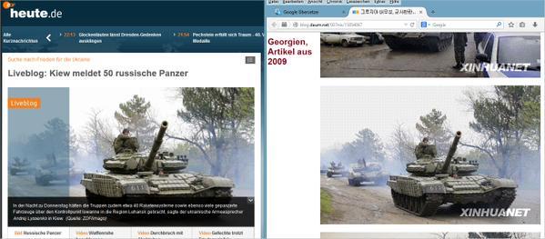 """Масова дезинформация: Немската телевизия ZDF """"доказва"""" руската намеса в Украйна със снимки от Грузия"""