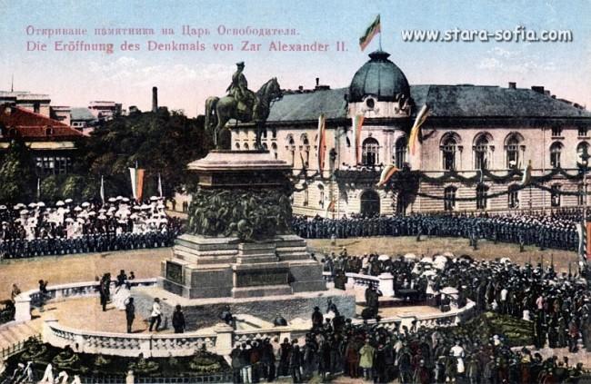 """Тържествено откриване на паметника """"Цар Освободител"""" на 30 август 1907 г. На приготвената за случая естрада заемат място министрите, бившите министри, дипломатическото тяло, руските гости, начело с Великия княз Владимир Александрович-син на Цар-Освободител и семейството му. Пред лицето на Народното събрание са наредени: от лявата му страна -опълченците с форма и пушки в ръце, а от дясната, откъм Министерството на външните работи-руските подофицери, участвали в Освободителната война."""