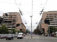 Сгради, разрушени от бомбардировки в Белград. Оставени в този си вид, като паметник, да напомнят на хората какво е било през 1999 г.