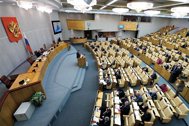 Държавната дума против възвръщането на Сталин