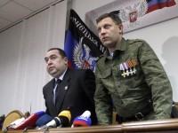 ДНР и ЛНР: Компромисът с Киев е невъзможен, докато не бъде отменено решението на Върховната рада за статута на Донбас