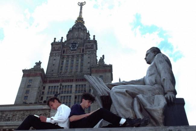 Рейтингът на МГУ се покачи рязко в класацията на най-престижните университети в света