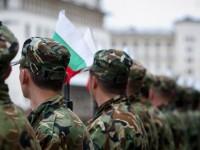 МО на РБ: Участието на войската ни няма нищо общо с конфликта в Украйна