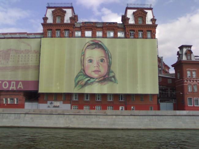 Москва. Музей на шоколада