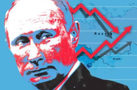 BloombergView: Икономистите на Путин изиграха чудесен номер на Запада