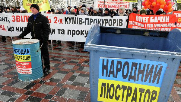 В Киев протестират за децентрализация на властта