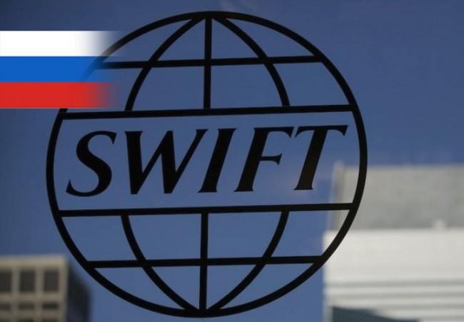 Представител на Русия влиза в борда на директорите на SWIFT
