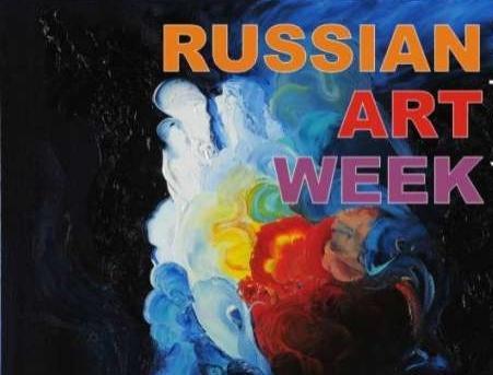 Международна изложба на съвременно руско изкуство в РКИЦ