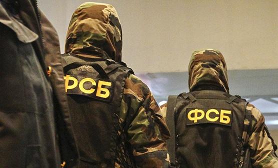 ФСБ арестува украински шпионин в Свердловска област