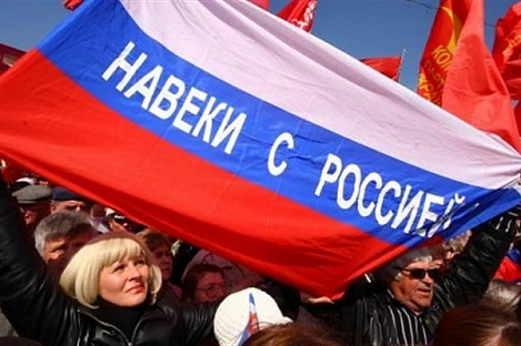 FORBES: Жителите на Крим предпочитат Москва пред Киев