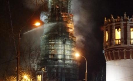 Пожар горя в Новодевическия манастир в Москва