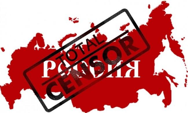 МВнР на РФ: Лишаването на руски медии от акредитация носи провокативен характер