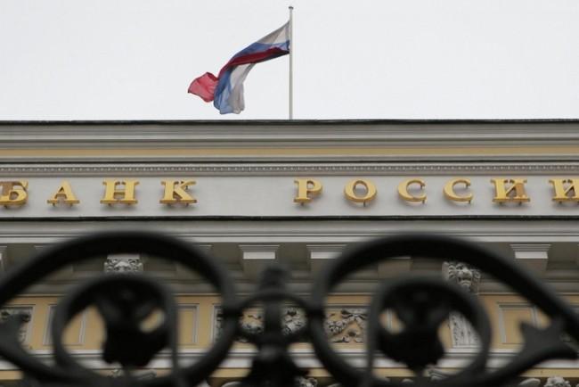 Bloomberg: Русия изненадващо се възстановява, въпреки санкциите