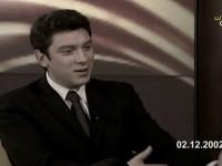 50 нюанса сиво с Борис Немцов