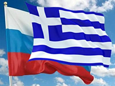 Гърция ще преговаря с Русия за намаляване цената на природния газ