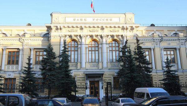 Bloomberg: Русия е недооценена съкровищница от възможности