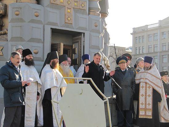 Българи и руснаци почетоха 3 март в Москва