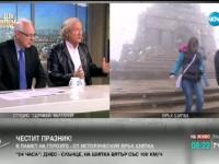"Велизар Енчев и Иво Инджев в студиото на ""Здравей, България"""