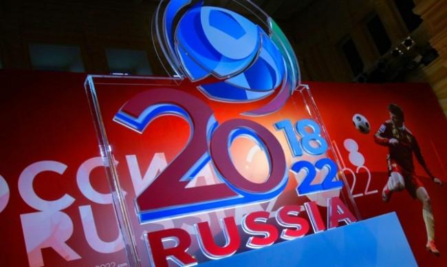 20 хиляди доброволци ще бъдат привлечени за Световно първенство по футбол