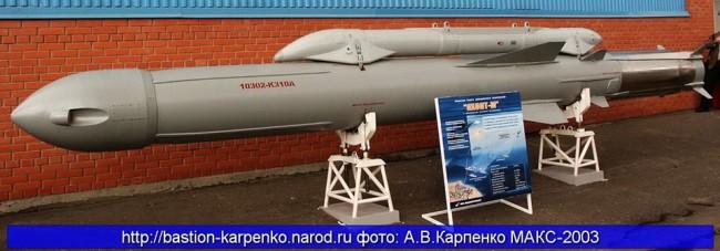 """Докъде може да долети ракетата """"Оникс""""?"""