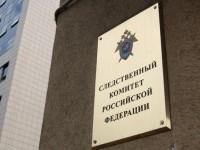 СК на РФ повдигна дело за убийство на двама руски граждани в България