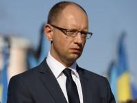 Държавните компании на Украйна ще се ръководят от чужди мениджъри
