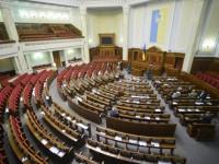 Бавят заплатите на украинските депутати