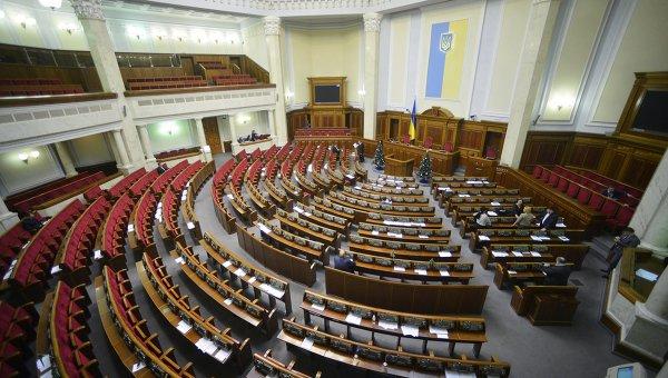 Украинският парламент забрани вноса на книги от Русия